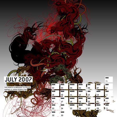lounge72_juli