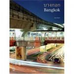 bangkoknitsch