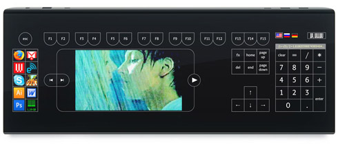 optitact-video