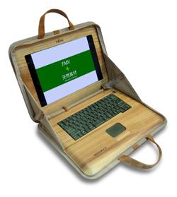 Öko-Laptop aus Zedernholz