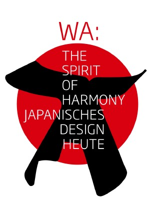Japanisches Design Im Red Dot Design Museum Page Online