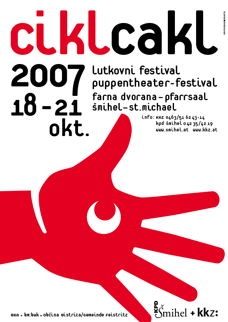 CC_2007