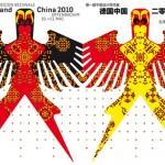 content_size_SZ_100318_China-Bienale