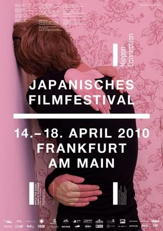 Catrin Altenbrandt, Kai Bergmann, Alexander Lis, Adrian Niessler, Catrin Sonnabend, Caspar Arnhold (Trailer), Thomas Maier (Trailer) | 2010