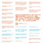content_size_84_1tweetica