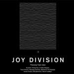 content_size_joy1