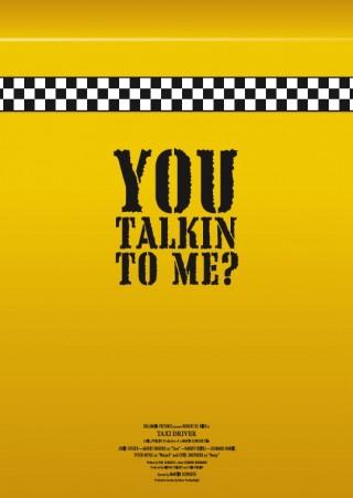 die typonauten - you talkin to me