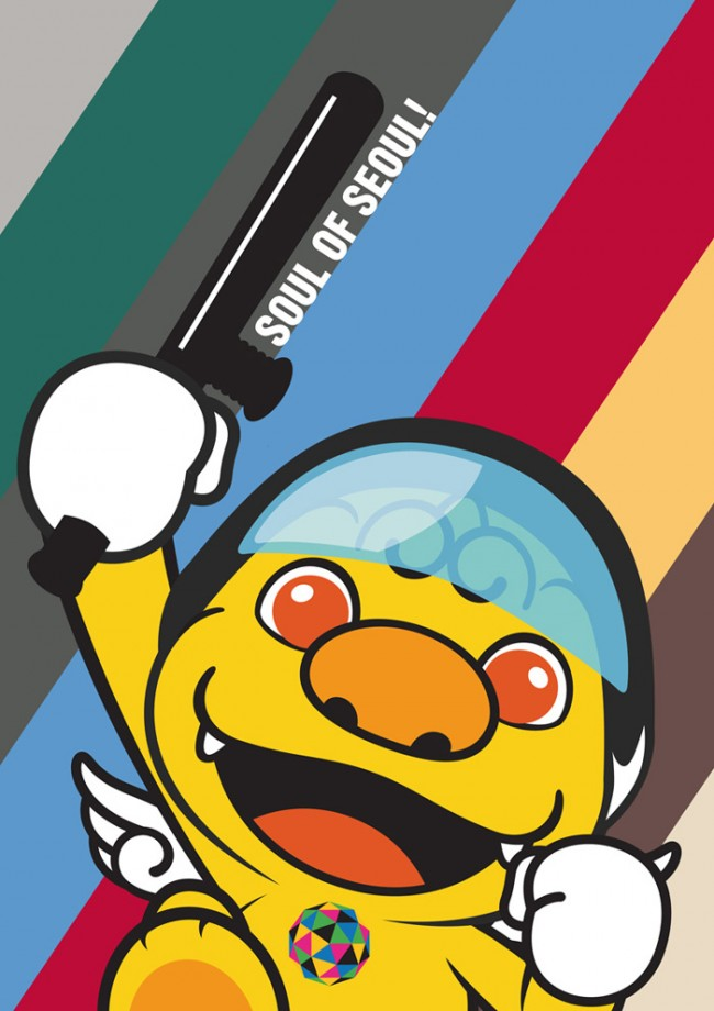 Activism of Graphic Imagination, Soul of Seoul, 2010 | Courtesy: Activism of Graphic Imagination