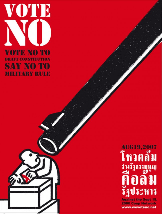 Pracha Suveeranont, Vote No to Draft Constitution Campaign, 2007 | Courtesy: Pracha Suveeranont