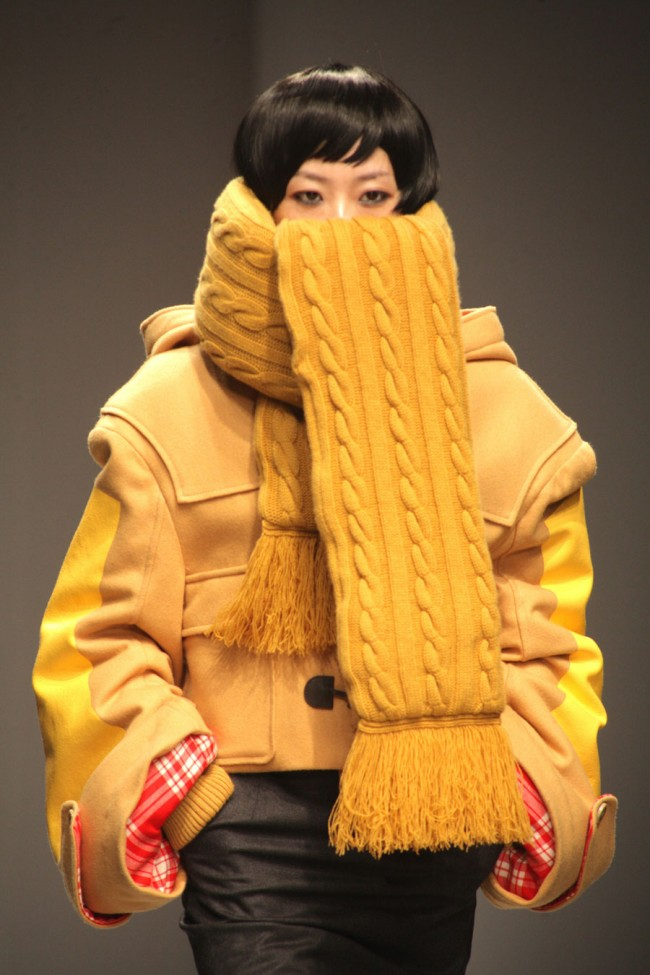 Mikio Sakabe