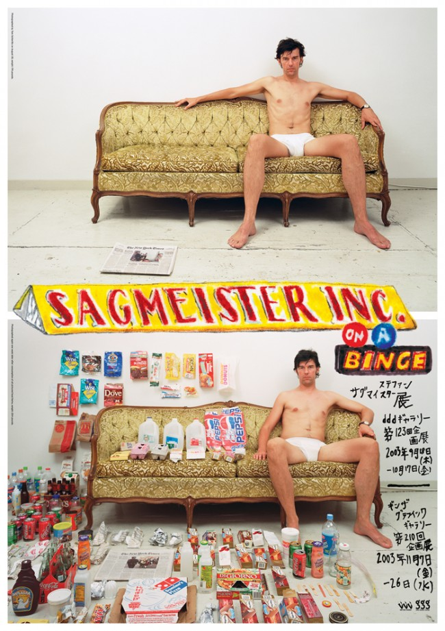 Stefan Sagmeister, »GGG-DDD Poster«, 2003m, © Stefan Sagmeister