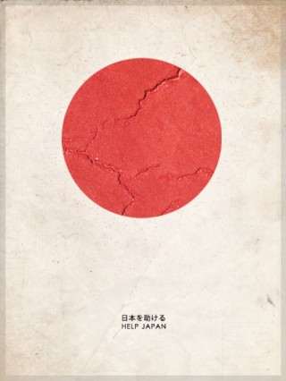 Help Japan Poster Inspired von Jorden Tually http://www.flickr.com/photos/jordentually/5521835400/