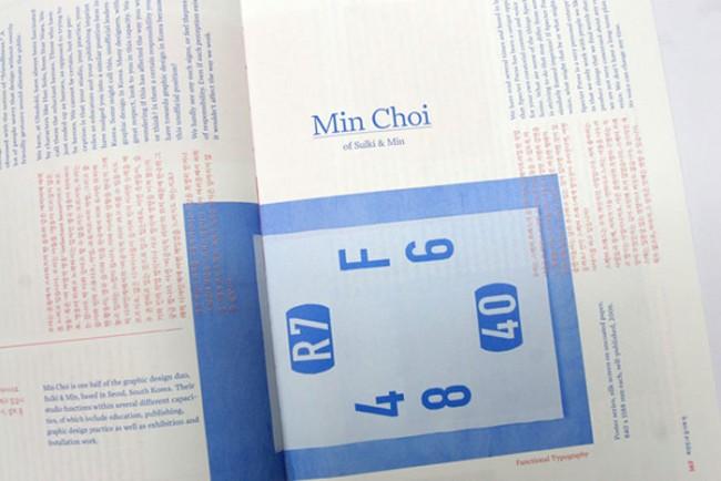 Ondoll | A Few Warm Stones von Yujin Kim | © Yujin Kim