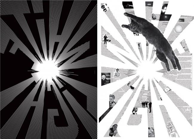 White Light | Eine doppelseitiges Plakat / Einladung für die Installation der Künstler Björn Hegardt und Theo Ågren in der U-Bahn-Station Carl Berner in Oslo, Norwegen. Die Texte auf der Vorderseite des Plakates erzählen verschiedene Phänomene, Geschichten, Klatsch und Kurioses über den Begriff »White Light«, wie z.B. »Nahtod-Erfahrungen von Prominenten« oder wissenschaftliche Erklärungen zu »weißem Licht«. Diese Texte formen die Buchstaben vom Titel »White Light«. Das Poster ist auf dünnem Papier gedruckt, so dass der gespiegelte Titel auf der Rückseite nur durch Durchscheinen auf die Vorderseite lesbar wird.   Kunden: Björn Hegardt /Theo Ågren. Jahr: 2009