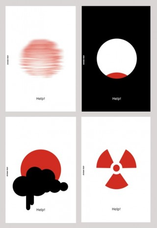 Posters for Japan von Aviram Meir http://aviram.tumblr.com/