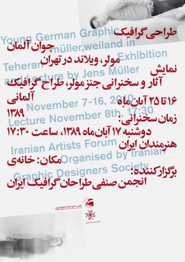 Ausstellungsplakat müller,weiland in Teheran