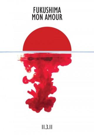 Fukushima Mon Amour von Yossi Lemel http://www.lemel.co.il