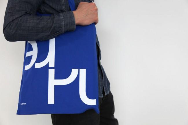 Goodie Bag | © Dalton Maag