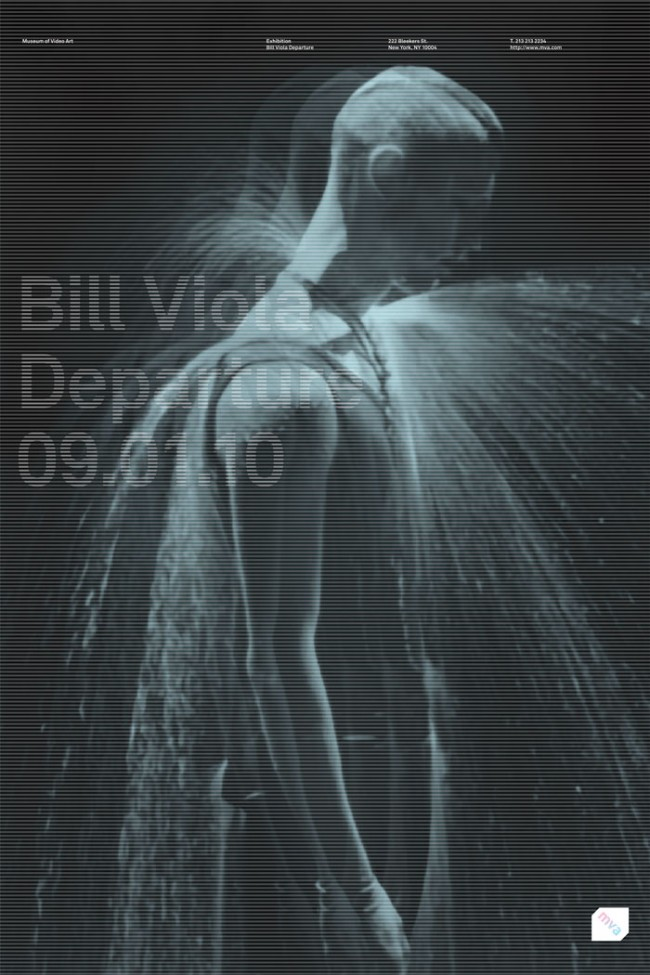 »Museum of Video Art« von Jee Won Kim | © Petrula Vrontikis