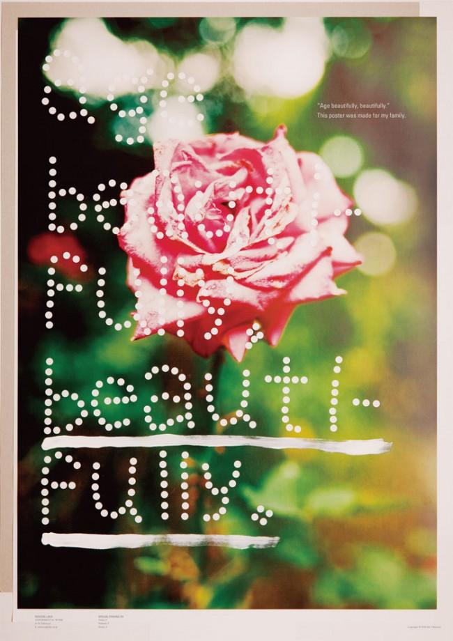 Age beautifully Poster von Kei Takimoto | © Kei Takimoto