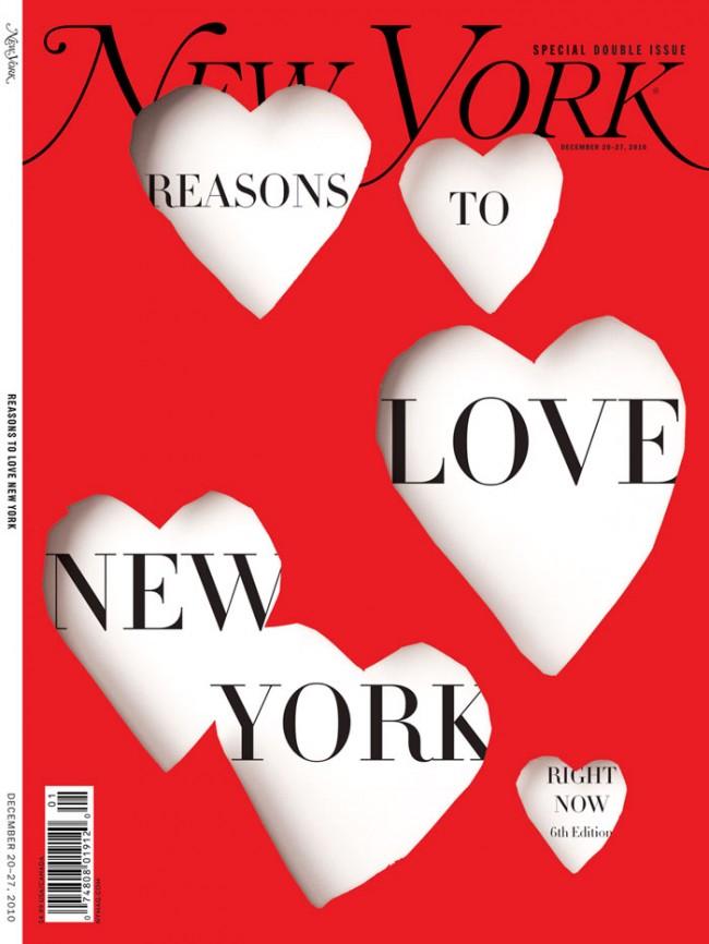 New York Magazine Sonderausgabe gestaltet von John Gall | © New York Magazine