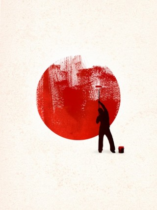 Help Japan-Poster von Rob Dobi