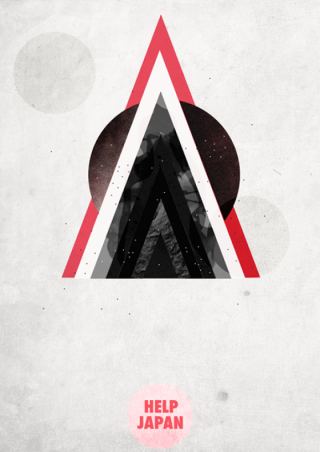 Help Japan Poster von Anna Sangha - http://annasanghadesign.bigcartel.com