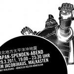 content_size_japanspenden