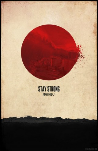Stay Strong Poster von Everlong Design