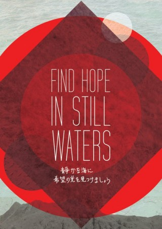 Find Hope In Still Waters-Poster von Sophie Adams http://sophieadamsdesign.bigcartel.com/