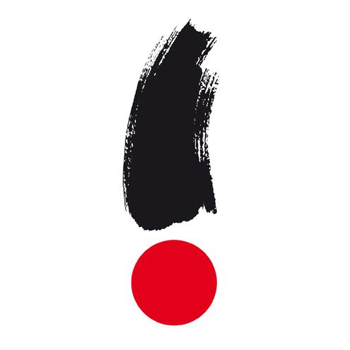 Help Japan. Copyright Rabban Ruddigkeit · www.create-berlin.de/article_a-78-HELP+JAPAN_de.html