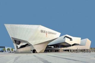 Der Deutsche Pavillion bei der Expo 2010 von Schmidhuber + Partner, München, für das Bundesministerium für Wirtschaft