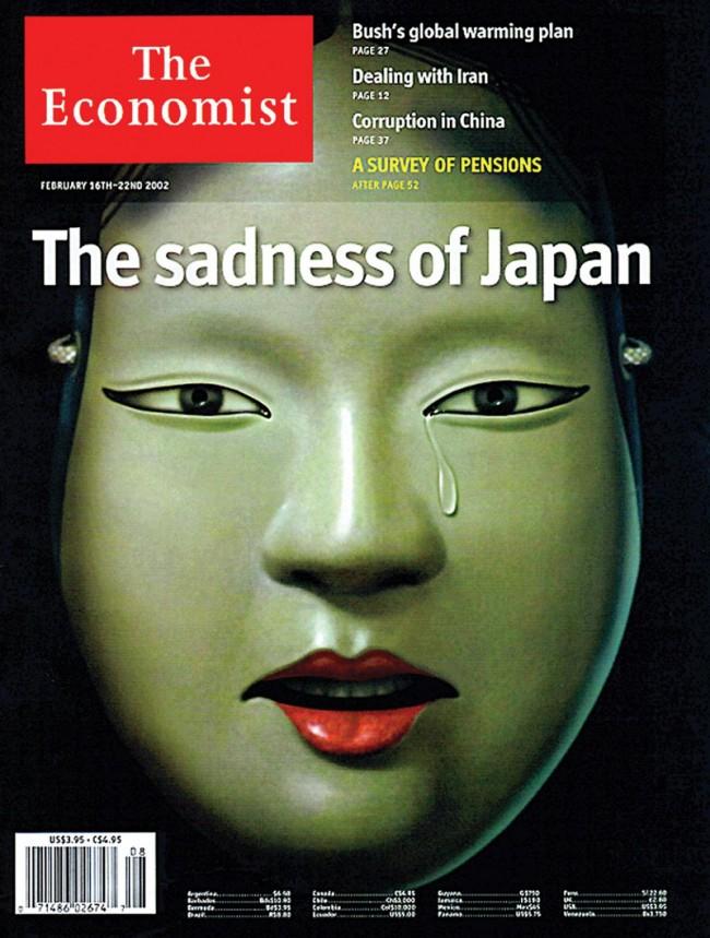 The Economist, 2001 © Erik Spiekermann   Die Leser beschrieben die Zeitschrift vor dem Relaunch als undurchdringlich und langweilig. Die Neugestaltung brachte Farbe und neue Leserführung. Ein halbes Jahr nach dem Relaunch im Mai 2001 war die Auflage von 500.000 auf mehr als eine Million gestiegen.