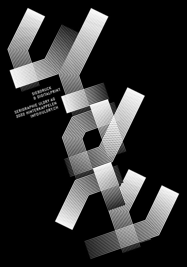Plakat für unseren Lieblingssiebdrucker, 2010 89.5x128 cm