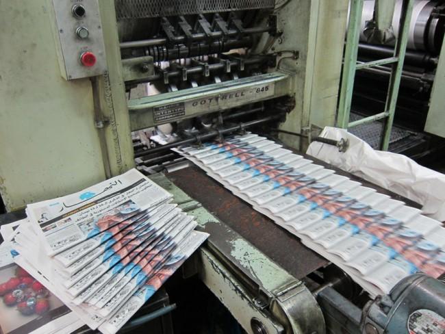 Die erste Ausgabe der An-Nahar frisch aus der Presse
