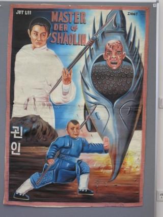 Master of (Der) Shaolin, Hongkong, 1994, Marshall Arts Film   Sunil Shetty