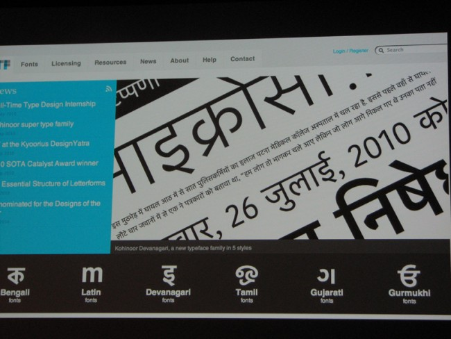 Project India Typeform von Peter Bil'ak