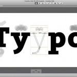content_size_Glyphs1
