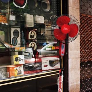 Aus der Serie »Istanbul« »Ventilator«   © Julia Smirnova