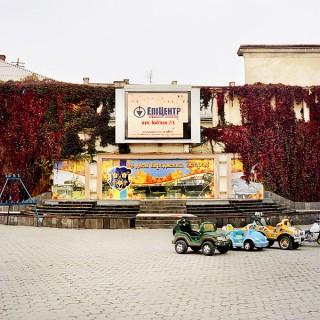 Aus dem Buch »Ushhorod« »Cars«   © Julia Smirnova