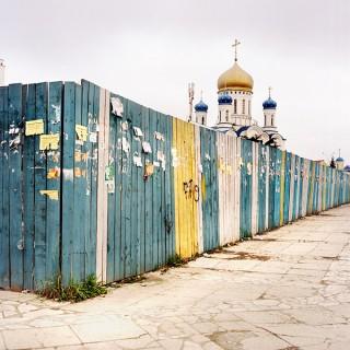 Aus dem Buch »Ushhorod« »Fence«   © Julia Smirnova