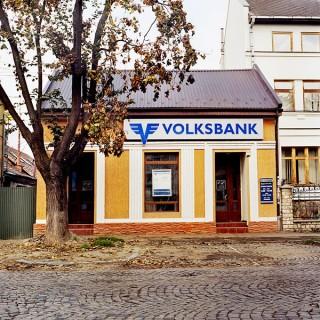 Aus dem Buch »Ushhorod« »Volksbank«   © Julia Smirnova