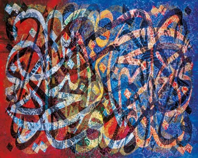 Ahmed Moustafa  »Trilogy of Where The Two Oceans Meet«   2011, Irisdruck auf Leinwand, limitierte Auflage, Nr. 4 von 48, 105 × 132 cm