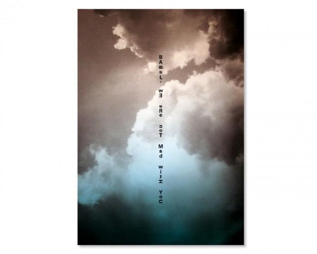 Plakat und Flyer zur Ausstellung »Babel we are not mad with you« Kurator: Dragos Olea, 2011