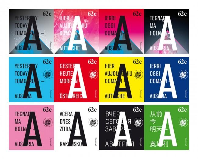 Wettbewerb »MARKE ÖSTERREICH« zur Gestaltung einer Briefmarke für Österreich, Liquid Frontiers, 2011