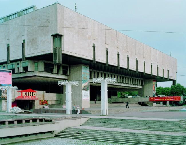 Roman Bezjak | Kharkiv, Ukraine, Oper