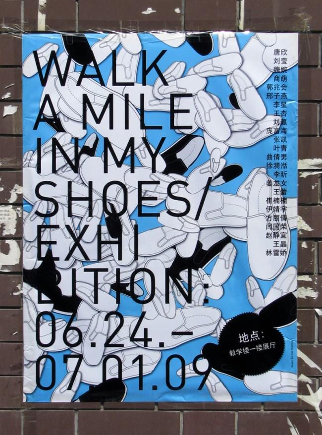 Plakat für einen Workshop von Kai-Uwe Niephaus, in dem chinesische Studenten Schuhe mit persönlichen Geschichten bedruckten
