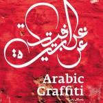content_size__arabicgraffiti_cover