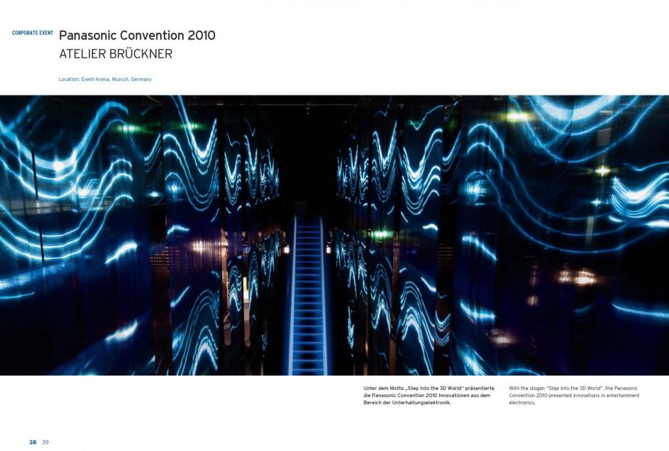 Begehbare 3 D-Welt auf der Panasonic Convention 2010