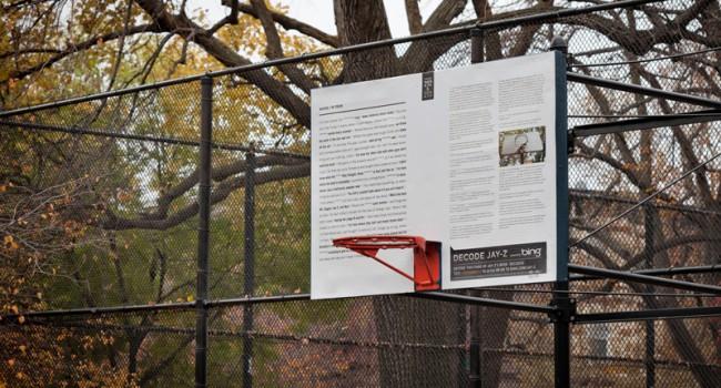 Basketballkorb in Brooklyn New York, nahe den Marcy Projects, wo Jay-Z aufgewachsen ist